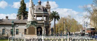 Essay writing service in Bendigo