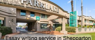 Essay writing service in Shepparton