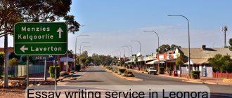 Essay writing service in Leonora